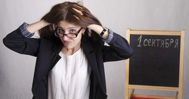 Cuando el profesor es la víctima de matoneo