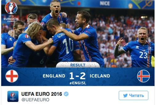 España e Inglaterra fuera de la Eurocopa