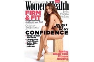 Sofía Vergara posa desnuda para la portada de 'Women's Health'