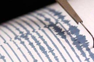El departamento del Meta sacudido por sismo de magnitud 3.8
