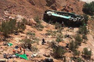 Tragedia en la vía: Vuelco de autobús en Perú deja más de 30 fallecidos