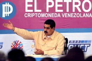 Petro: Nueva moneda venezolana repleta de incógnitas