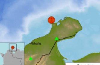 Se reporta sismo en el departamento de la Guajira