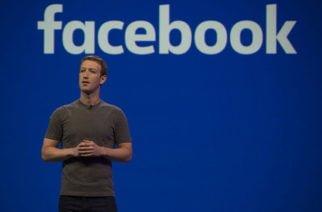 Jefe de Facebook, Mark Zuckerberg, fue citado al congreso de EE.UU por violación de datos