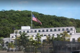 Gobierno de Estados Unidos cierra operaciones de rutina en embajada en Nicaragua