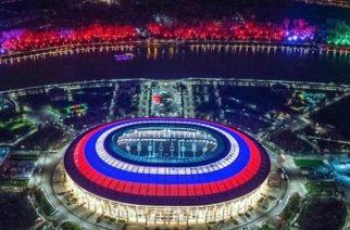 Prográmese con la inauguración del Mundial de Rusia 2018