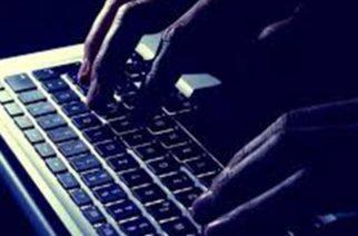 Se dispara la alerta de delitos informáticos durante el mundial