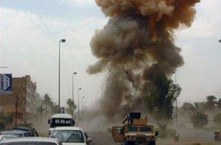 Explosión de mina en Afganistán deja 11 muertos y más de 30 heridos