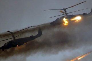 Mueren 18 personas en Rusia tras colisión aérea entre un helicóptero y otros objetos