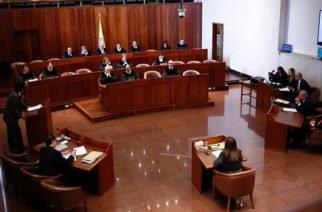 Consejo Superior de la Judicatura fija fecha para el próximo concurso de magistrados y jueces