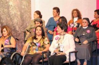 Abierta convocatoria para postulación a Premio Cafam a la Mujer 2019