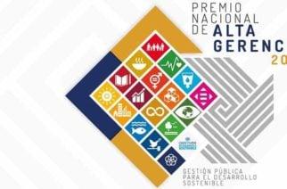 Entidades públicas Córdoba a postular experiencias para el Premio de Alta Gerencia
