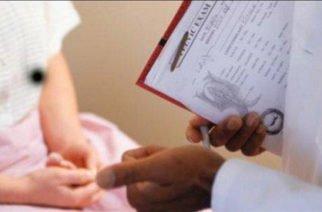 ONU pide que se elimine el test de virginidad en el mundo