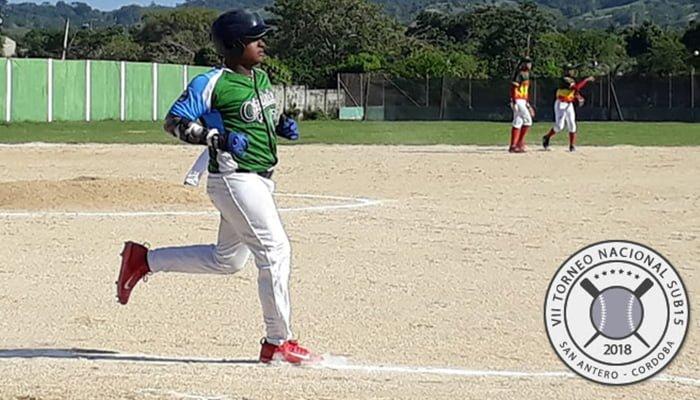 Córdoba hizo respetar su casa y venció a Bolívar en Nacional de Béisbol Sub 15