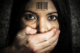 Autoridades reciben llamado de la Procuraduría a hacer frente del delito de trata de personas