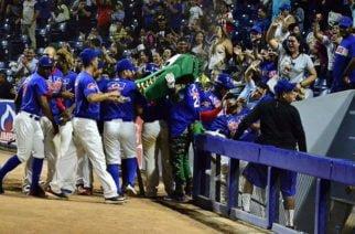 Caimanes de Barranquilla nuevo campeón del Béisbol Profesional Colombiano