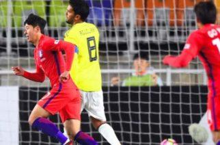 Corea del Sur venció 2- 1 a Colombia