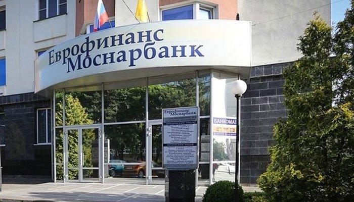 EE.UU. sancionó a banco ruso por ayudar a Venezuela