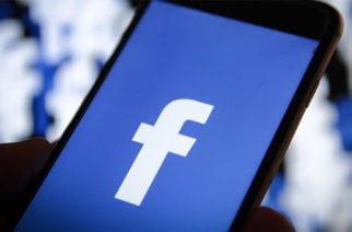 Facebook guardó contraseña sin encriptar de millones de usuarios en servidores