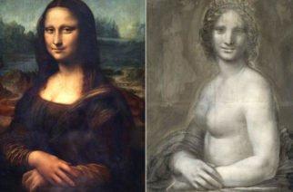 Luego de años de investigación se confirma versión erótica de la Mona Lisa