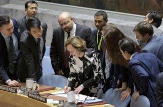 Propuestas de Rusia y EE.UU en la ONU sobre Venezuela fueron negadas ante el Consejo de Seguridad
