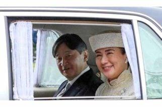 Naruhito es el nuevo emperador de Japón: Da inicio a la era Reiwa