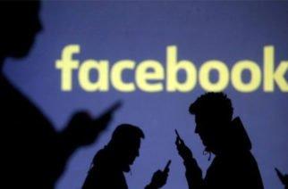 Publican datos de 540 millones de usuarios de Facebook