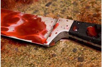 En Santander mujer de 61 años habría sido asesinada por su pareja de 22 años