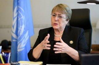 A Venezuela llegará Michelle Bachelet para reunirse con Guaidó y Maduro