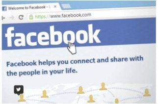 EE UU impuso a Facebook multa de USD 5.000 millones por violaciones de la privacidad
