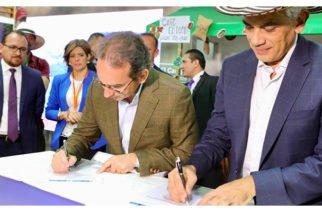 MinAgricultura y MinAmbiente sellan alianza para adelantar producción agropecuaria sostenible