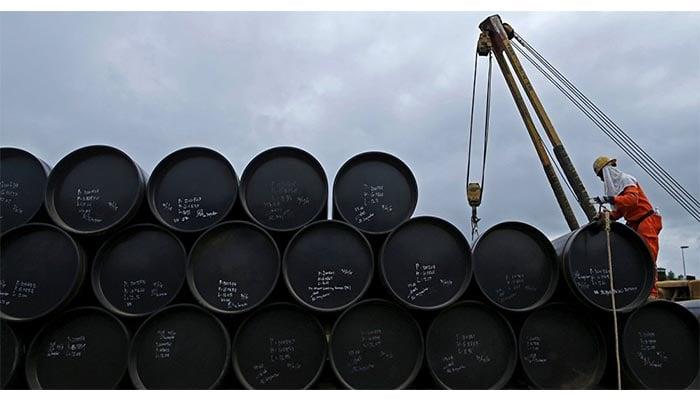 Precios del petróleo se cotizan a la baja