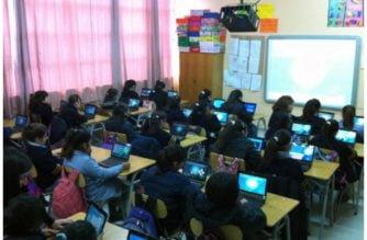 Sector educativo presentó programas para la innovación y el uso de la tecnología en las aulas de clase