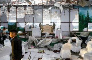 ISIS propició atentado suicida en Afganistan durante una boda