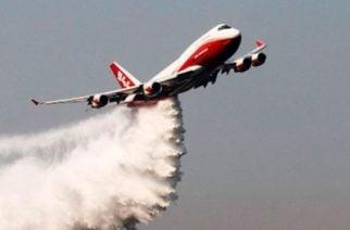 Bolivia combatirá incendio en la Amazonía con avión cisterna 'Supertanker'