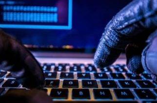 Comunicado: Policía Nacional desmiente que haya amenaza de hackeo para las elecciones de octubre