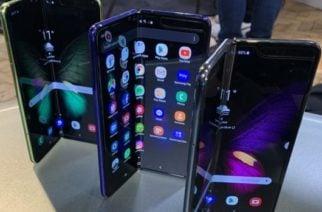 El Samsung Galaxy Fold aún no resuelve los problemas que tiene con su pantalla