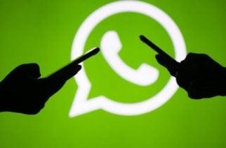 WhatsApp podría lanzar la opción de inadmitir invitaciones a los grupos