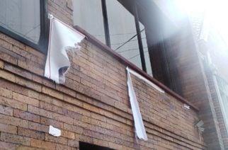 Atacaron con disparos y artefactos incendiarios la sede del Partido Comunista en Bogotá