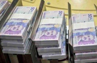 La deuda pública colombiana se incrementó en $60,66 billones
