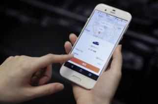 Permitirán el uso de celulares en entidades bancarias desde enero de 2020