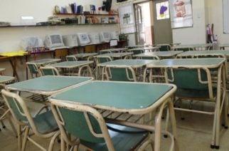 El jueves no habrá clases en Córdoba: Ademacor reafirma que se unirá al paro nacional