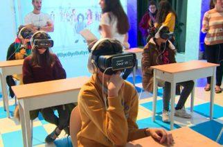 Facebook impulsa plan para combatir ciberacoso escolar en Colombia