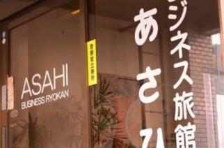 Hotel japonés puso una loca condición a sus clientes para que paguen sólo 1 dólar por noche