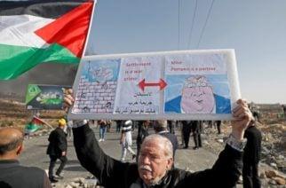 Hoy es Día Internacional de Solidaridad con el Pueblo Palestino ¿Conoce el origen del problema?