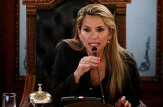 Crean comité para investigar persecución política durante los gobiernos de Evo Morales