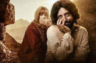 ¿Blasfemia? Netflix sacó en Brasil una serie de Jesús gay que tiene sollados a los cristianos