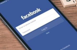 Inicio de sesión en Facebook será simplificado