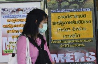 Reportan primer caso del nuevo coronavirus en Tailandia