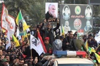 """""""Muerte a los EE.UU."""", así gritaban durante el funeral del general Soleimani"""